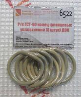 Ремкомплект кольца фланцевых уплотнений, ГСТ-90 Дон (фторкаучук ИРП1287)
