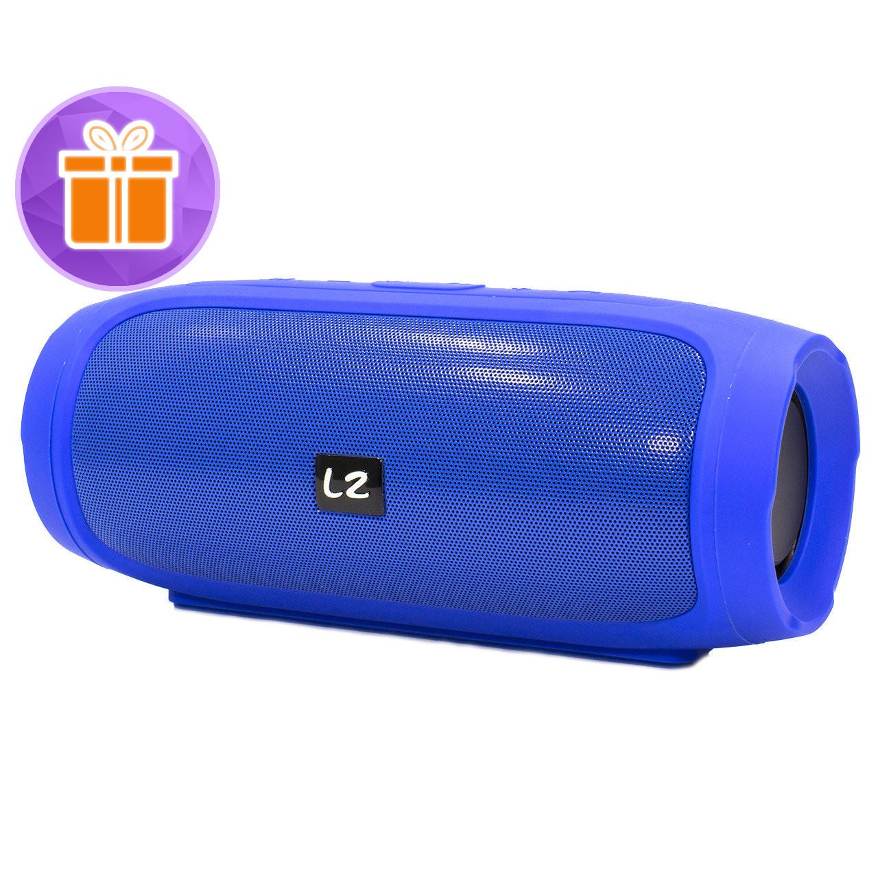 ✕Переносная колонка LZ Charge 4 Blue компактная акустика для дома музыки функция Bluetooth Power bank