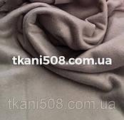 Ткань Флис  (Светло -Серый)
