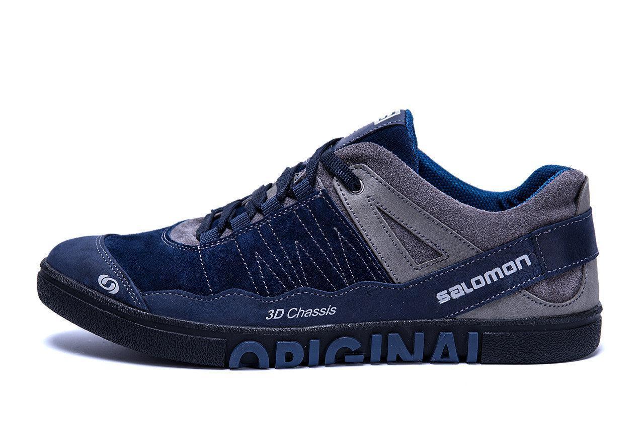 Мужские кожаные кроссовки Salomon Blue Trend (реплика)