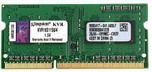 SO-DIMM 4GB/1600 DDR3 Kingston ValueRAM (KVR16S11S8/4)