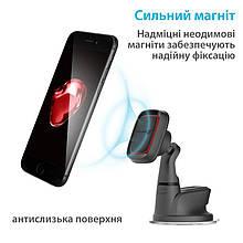 Автотримач для смартфона магнітний Grand-X (кріплення на панель або скло) MT-05