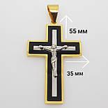 Большой крестик. Крупный крест, фото 2