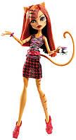 Кукла Monster High Coffin Bean Toralei Doll, Монстер Хай Торалей Страйп Коффин Бин.