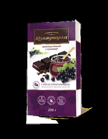 Шоколад «Коммунарка» горький с начинкой с пюре из черной смородины 200г из Беларуси, фото 2