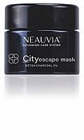 Neauvia CITY ESCAPE FACIAL MASK очищуюча вугільна маска