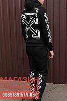 Мужской спортивный костюм Off White Теплый