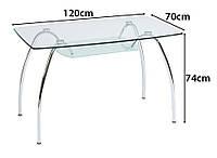 Стол стеклянный Signal Arachne I 120x70x74см прозрачный