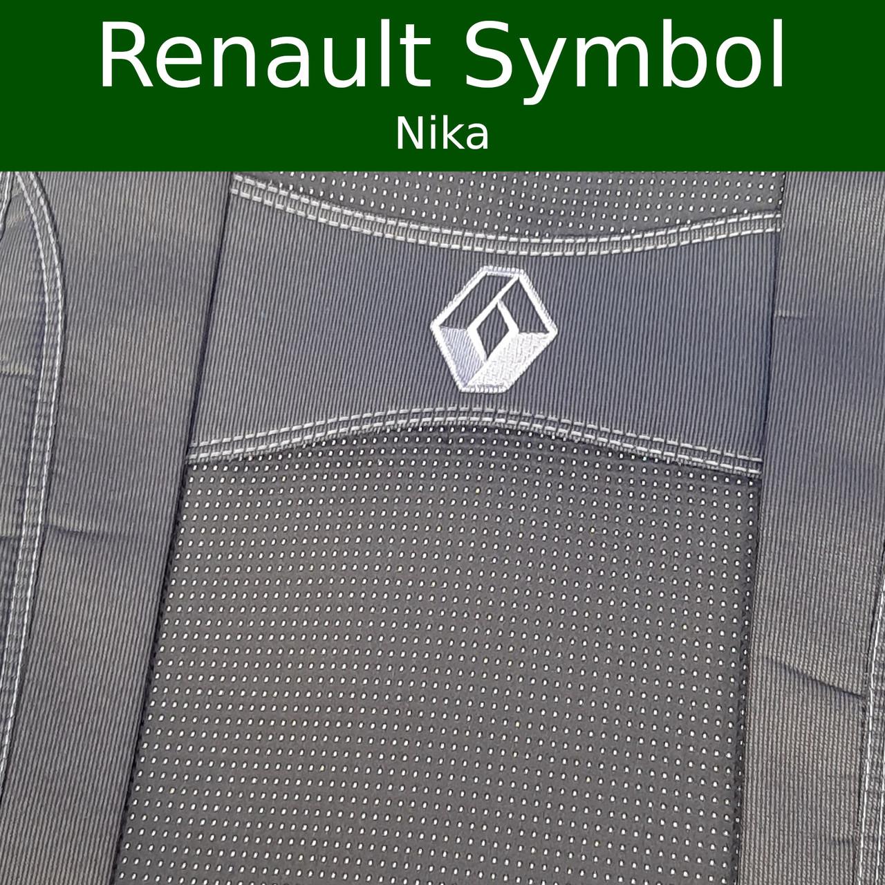 Чехлы на сиденья для Renault Symbol (Nika)