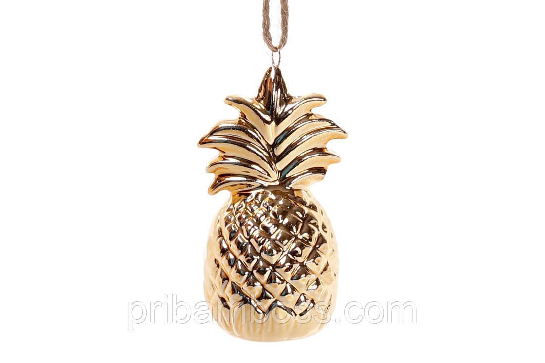Подвесной фарфоровый декор Ананас, 3см, цвет - золотой 6 шт