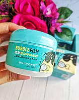 Пенная маска для лица ( кислородная, карбонатная) Bubble Film Bisutang, фото 1