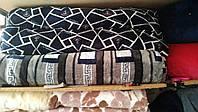 Ткань для пошива домашнего текстиля 220 см ширина, фото 1