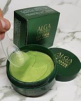 Гидрогелевые Патчи IMAGES ALGA lady series Eye Mask,60шт 🤩