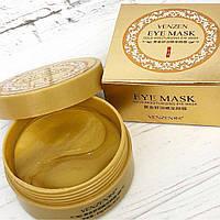 Омолаживающие гидрогелевые патчи с экстрактом золота VENZEN Eye Mask Gentle Care Of The Eye Area, 60 шт, фото 1