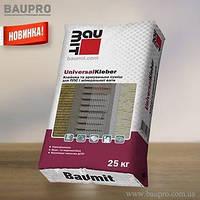 Смесь для приклейки и армировки теплоицоляции 25 кг Baumit UniversalKleber