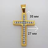 Красивый крестик с камнями. xp, фото 2
