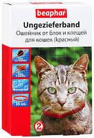 БЕАФАР ошейник для кошек против блох и клещей  35 см.