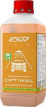 Автошампунь Optimal Базовий склад Auto Shampoo Optimal 1,1 кг