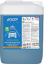 Автошампунь Intensive Підвищена пенность Auto Shampoo Intensive 5,5 кг