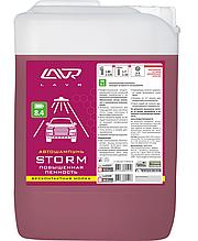 Автошампунь Storm Підвищена пенность Auto Shampoo Storm 6,1 кг
