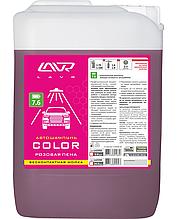 Автошампунь Color Рожева піна Auto Color Shampoo 6 кг
