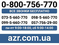 Шланг тормозной задний ВАЗ 2101 6085102BHR