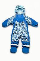 Детский комбинезон-трансформер с отстегивающимся мехом для мальчика 68 Синий