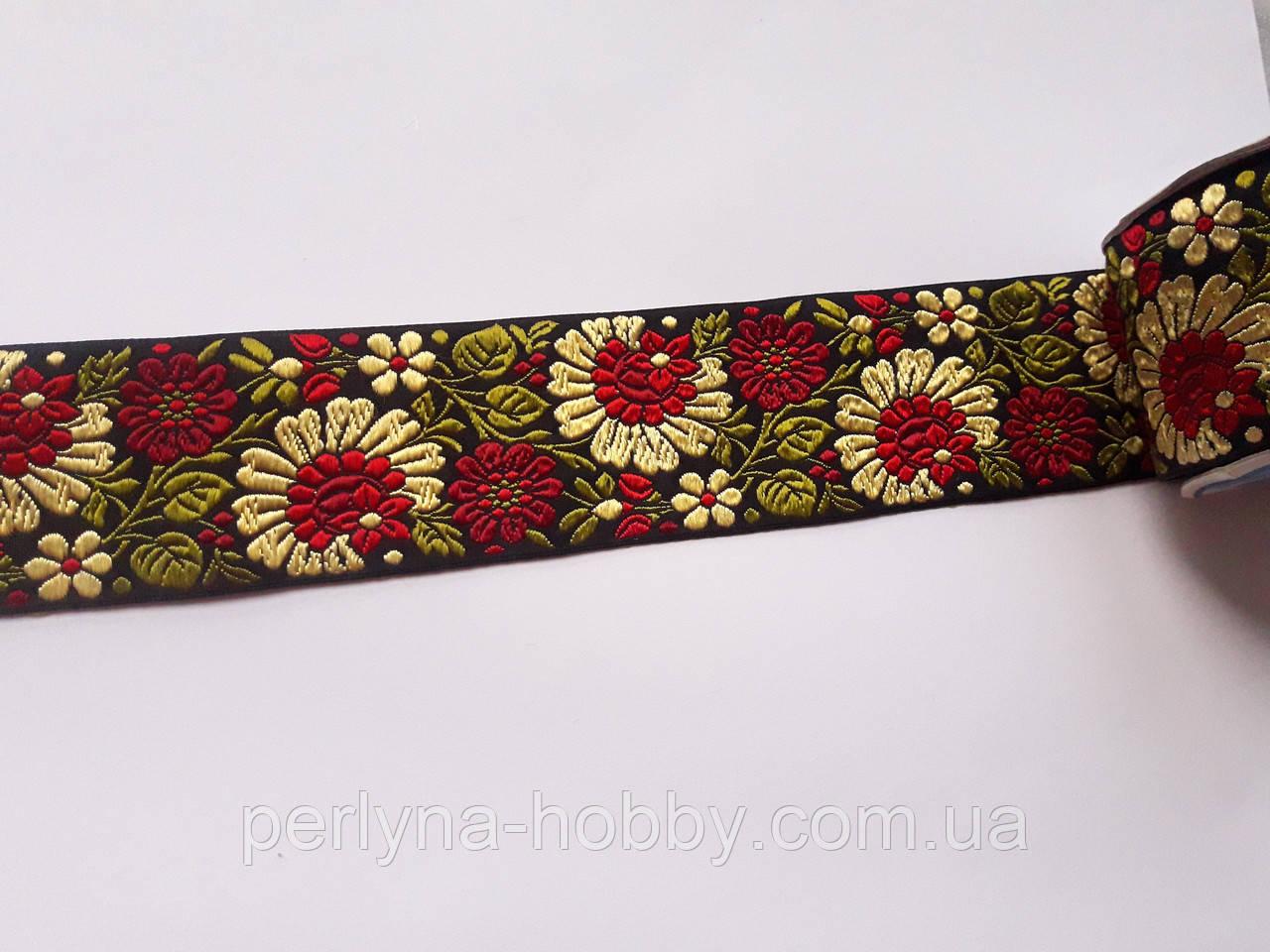 """Тесьма  орнамент, з вишивкою  """"Квіти на чорному """"Осінь"""""""" 6 см."""
