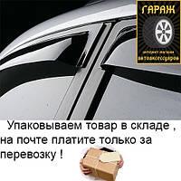 """Дефлекторы окон Honda CR-V 2017- скотч """"FLY"""" (с хром-полосой)"""