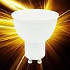 Светодиодная лампа Feron LB-96 7W GU10
