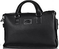 Саквояж дорожный кожаный 25 л. Quality Fashion (Кволити Фэшн) DS621 черный