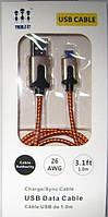 USB Кабель Treble ET для зарядки и синхронизации Micro USB, фото 1