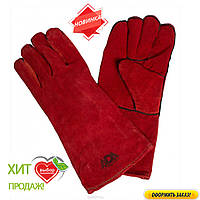 Перчатки краги (красные), фото 1