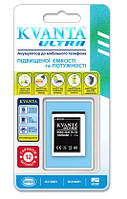 Аккумулятор Kvanta для Nokia 3230 1020 mAh