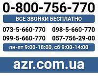 Шпонка коленвала пружинная Mercedes Vito, Sprinter 2.2CDI OM611/646 ( под 2 паза ) 6119910068