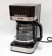 Кофеварка капельная 15 чашек 950 Вт MPM MKW-05