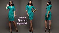 Эффектное женское платье Камерон бирюзовый
