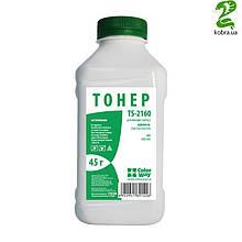 Тонер CW (TS-2160) Samsung ML2160/2165/SCX3400/3405, 45 г