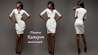 Эффектное женское платье Камерон молочный