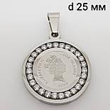 Кулон монета ксюпинг, фото 2