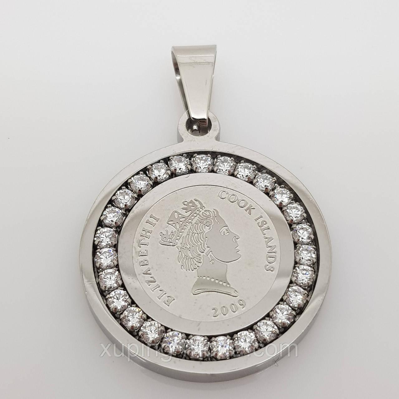 Кулон монета ксюпинг