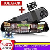 Зеркало видеорегистратор + камера заднего вида L900! Карта памяти на 16 ГБ В ПОДАРОК!