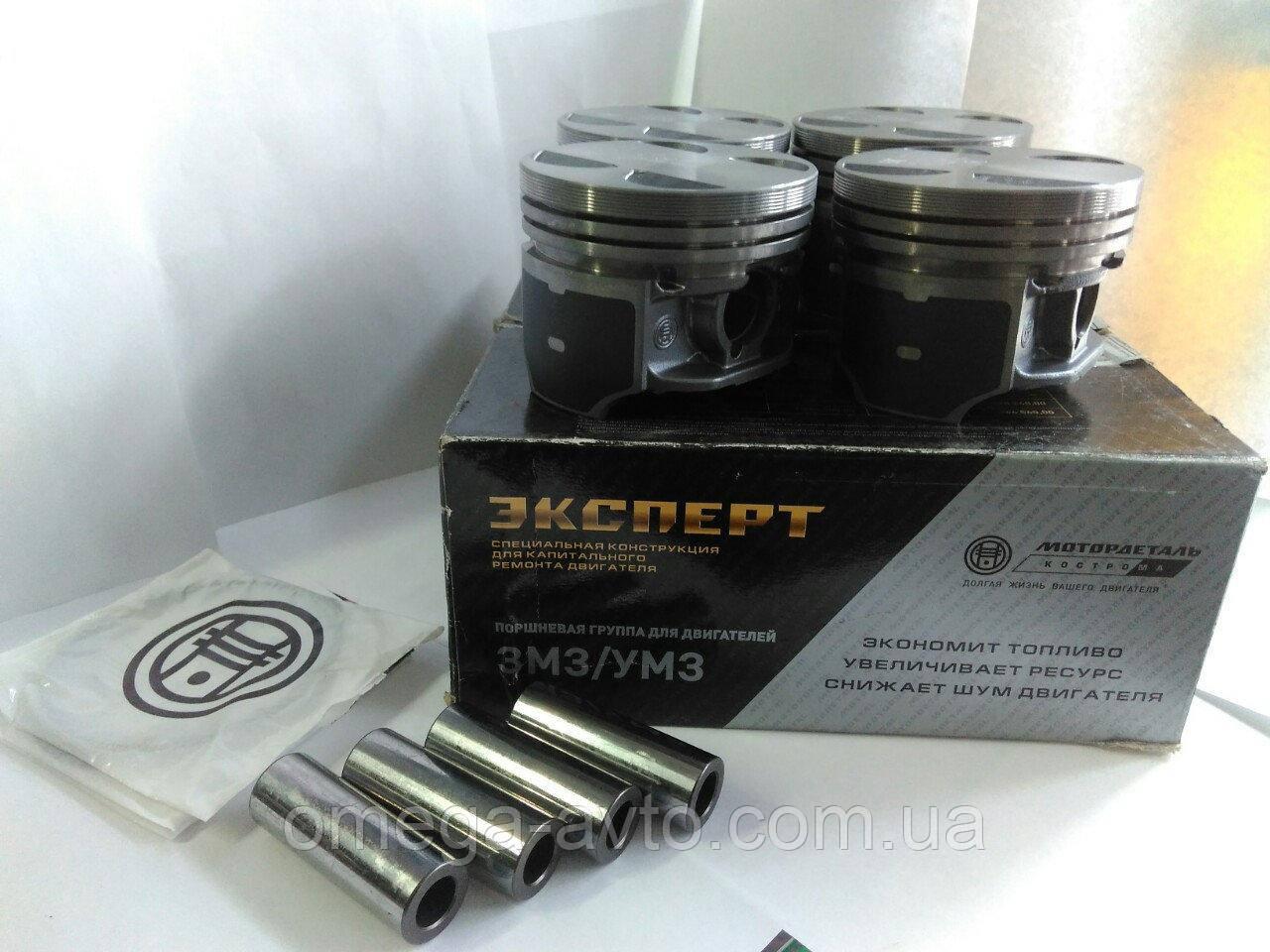 Моторокомплект 405 96,5 гр.Д (порш.+палець+п/кільця)(про-во Кострома.)