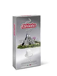 Кофе в капсулах Carraro Guatemala (10 шт.) 100% Арабика стандарт Nespresso, Италия (Неспрессо оригинал)