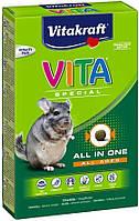 Корм для шиншил Vitakraft Vita Special Regular 600 г