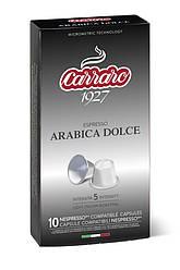 Кофе в капсулах Carraro Arabica Dolce (10 шт.) 100% Арабика стандарт Nespresso, Италия (Неспрессо оригинал)