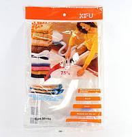 Вакуумний пакет для пакування речей 50*60 см
