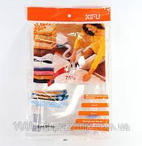 Вакуумный пакет для упаковки вещей 50*60 см
