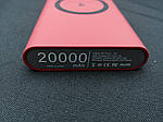 Power Bank з бездротовою зарядкою 20000 mAh Червоний, фото 5