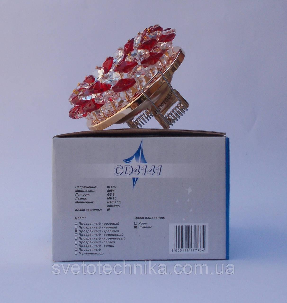 Встраиваемый  светильник Feron CD4141 MR16(цвет корпуса прозрачно-красный, золото)